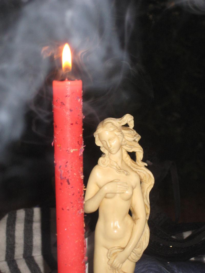Venus Offering 1.23