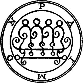 009-Seal-of-Paimon-q100-500x503